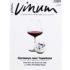 Vinum Weinmagazin, Heft 3 – 2015